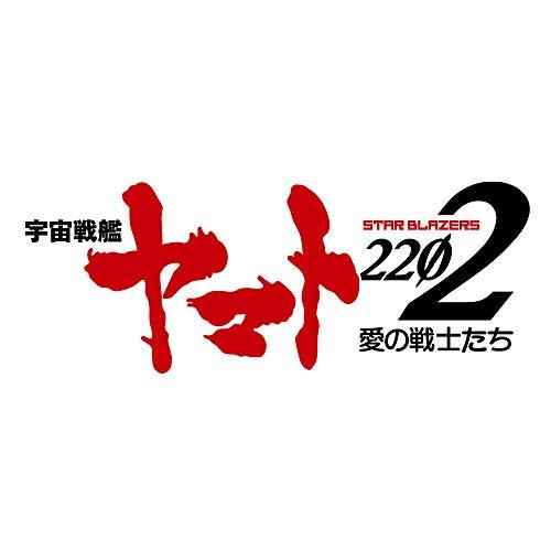 Anime (Uchuu Senkan Yamato 2202 Ai No Senshi Tachi) Shudaikashuu(Original Soundtrack)