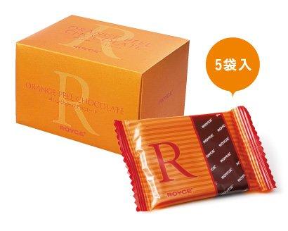 ROYCE'(ロイズ) オレンジピールチョコレート