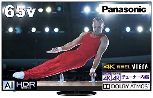 パナソニック 65V型 4Kダブルチューナー内蔵 有機EL テレビ VIERA TH-65HZ1800 4K イネーブルドスピーカー搭載 首振り転倒防止スタンド搭載 2020年モデル