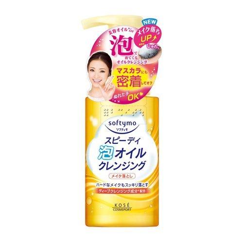 Kose SOFTYMO Speedy Bubble Cleansing Oil - 200ml (japan import)