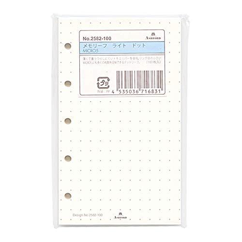 ミニ5穴サイズ メモリーフ ライト ドット罫 100枚 システム手帳リフィル 2582-100