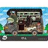 とびだせどうぶつの森 amiibo+ カード けん 46