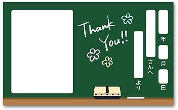 サンクスカード【0088:黒板メッセージ】(名刺サイズ)1セット100枚