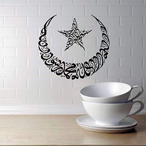 Luna estrella musulmana etiqueta de la pared impermeable desmontable DIY papel pintado decoración del hogar Mural etiqueta de la pared A3 62x57cm