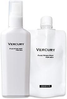VERCURY バーキュリー ミスト洗顔 ボトルパウチセット メンズ 約2ヶ月分 [ 洗顔 黒ずみ 毛穴ケア 肌荒れ テカリ べたつき 鼻 ]