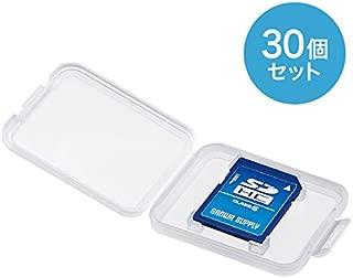 サンワサプライ FC-MMC10SD-30 メモリーカードクリアケース(SDカード用・30個セット)