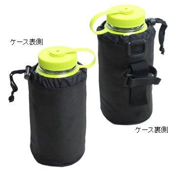nalgene(ナルゲン)用 HDボトルケース ブラック (広口ボトル1.0リットル用)