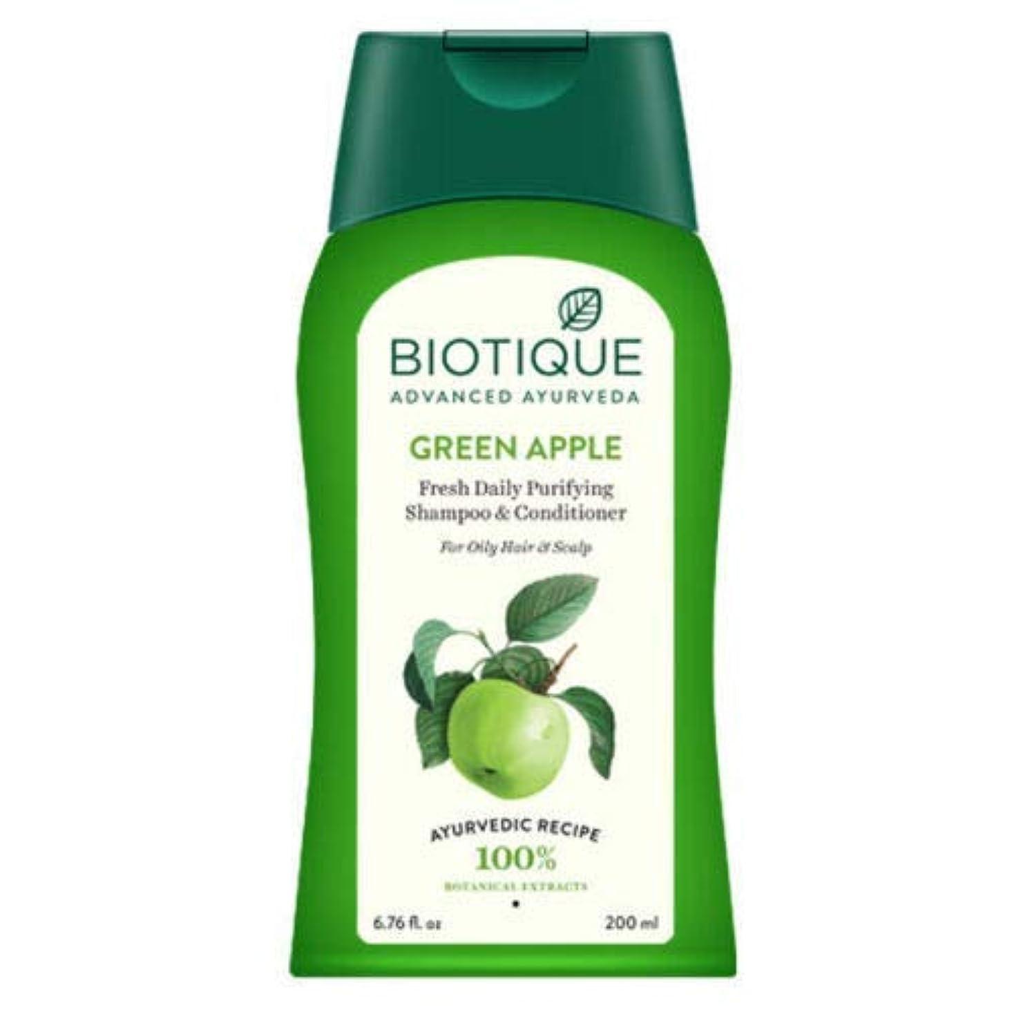 荒涼とした高価なBiotique Bio Green Apple Shampoo & Conditioner 200ml natural minerals & proteins Biotiqueバイオグリーンアップルシャンプー&コンディショナー天然ミネラルとタンパク質