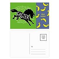 黒い馬動物のシルエットのナチュラル バナナのポストカードセットサンクスカード郵送側20個