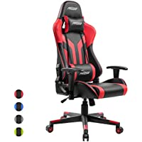 PRORS High-Back PU Leather Gaming Chair