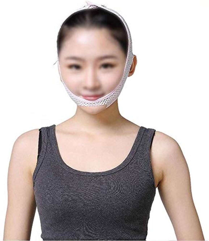 恐れ粉砕する愛人美容と実用的なフェイスリフティングマスク、快適で リフティングスキンファーミングスリープシンフェイスアーティファクトアンチリンクル/リムーブダブルチン/術後回復マスク
