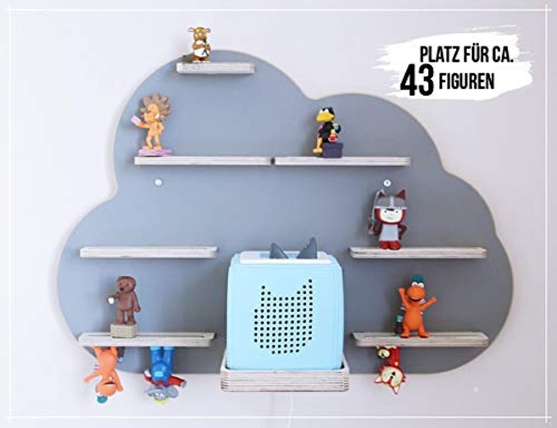 Generic Boxie Board Wolke grau matt - Das Regal für die Musikbox