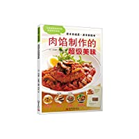 Metropolitan Family Happiness Gourmet dish taste: super delicious meat production(Chinese Edition)