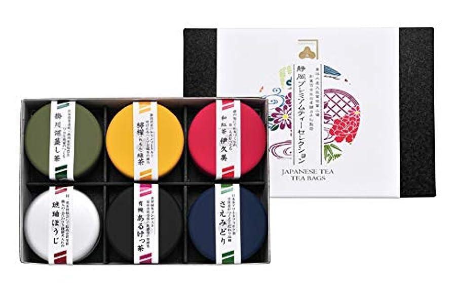 マーケティング破裂プレゼントカネ松製茶 静岡プレミアムティーセレクション(6缶) 51g