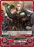 ファイアーエムブレム サイファ/英雄たちの戦刃 タリスの傭兵 オグマ B01-018HN