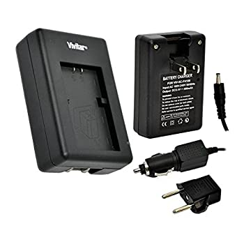 vivitar battery chargers