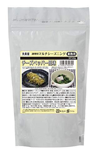 丸美屋フーズ マルチシーズニング チーズペッパー風味 240g ×2袋