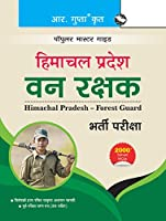 Himachal Pradesh: Forest Guard (Van Rakshak) Recruitment Exam Guide