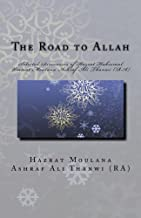 Amazon in: Hazrat 'ali: Books