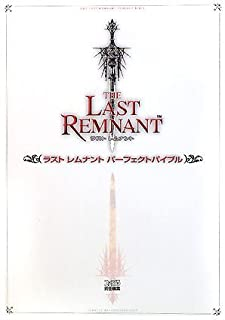 The Last Remnant Perfect Bible (Japanese Import) [Tankobon Softcover] (japan import)