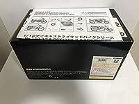 1/12 アオシマ ヨシムラ スズキ KATANA GSX1100S カタナ 1984年式 赤 付属品付き
