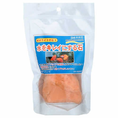 サンミューズ ゼオライトの石 オレンジ S サイズ