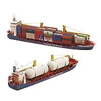 モデルのおもちゃ、、 1/400スケールポーランドのグダニスク貨物船の子供のおもちゃとギフト、12インチ
