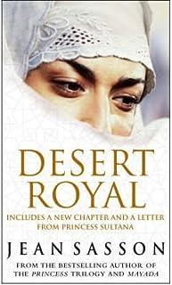 (Desert Royal: Princess 3) By Jean Sasson (Author) Paperback on (Jul , 2012)