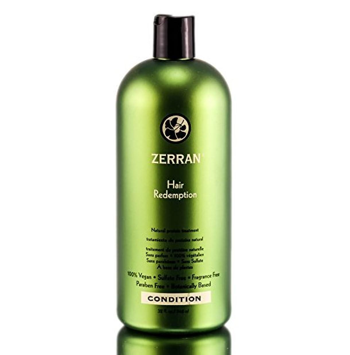 開発するノイズ喜ぶZerran Hair Care Zerran髪の償還 - emergeny天然のタンパク質の髪の補修 - 33.8オンス/リットル 33.8オンス