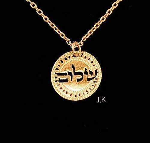 Hebrew Shalom Necklace, Gold Necklace, Inspirational Gold Jewelry, Hebrew Charm Necklace, Israel Jewelry for Women Packaged and Ready for Gift Giving, Handmade in Israel
