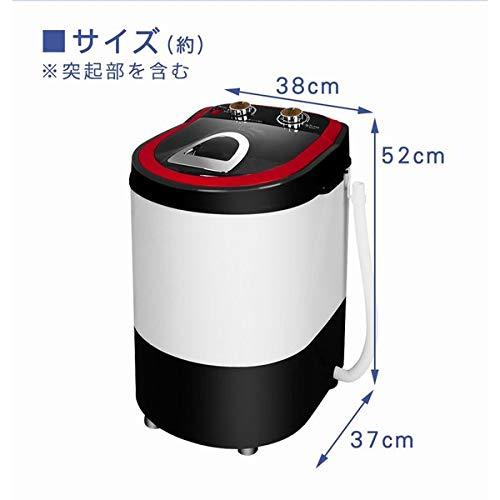 SunRuck『小型洗濯機(SR-W020)』