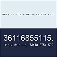 BMW MINI(ビー・エム・ダブリュー ミニ) アルミホイール 7JX18 ET54 509 36116855115.