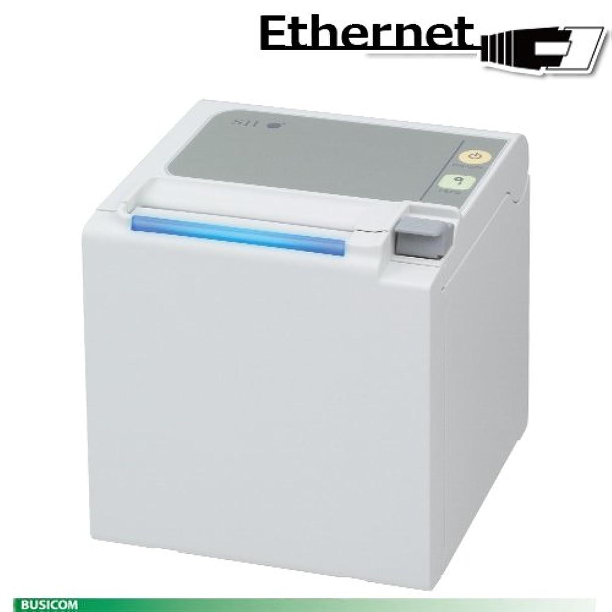 当社おもしろい中央値【SII/セイコーインスツル】RP-E10(上面排紙モデル)サーマルレシートプリンター《有線LAN接続》 本体単品 ホワイト RP-E10-W3FJ1-E