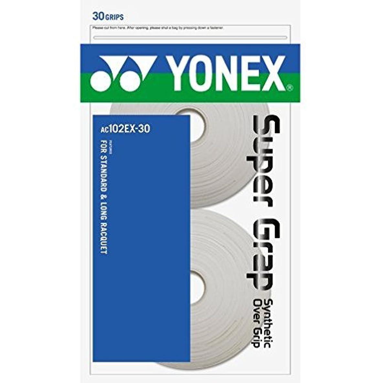 イデオロギー歩行者克服するYonex(ヨネックス) ウェットスーパーグリップテープ 30本入り AC102-30P/ホワイト [並行輸入品]