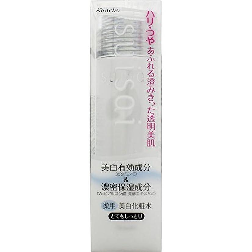 戻るミリメートル著名なカネボウ suisai ホワイトニングローションIII 150ml