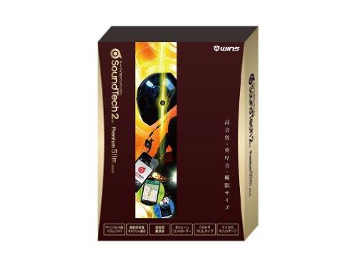 ウインズジャパン〔WINS JAPAN〕SoundTech2 Premium Slim サウンドテック2 プレミアムスリム STS-02 オートバイ用スピーカー 363