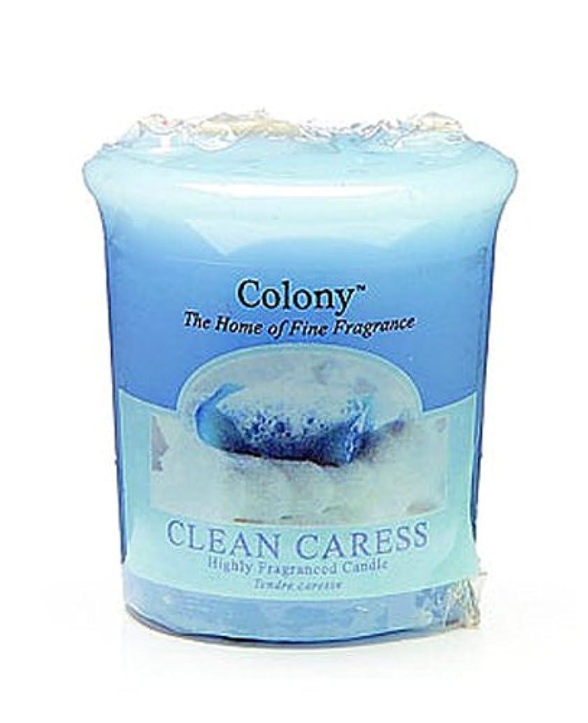 ソーセージ意味する増強するColony HomeScents Series センターキャンドル クリーンカレス CNCH0571