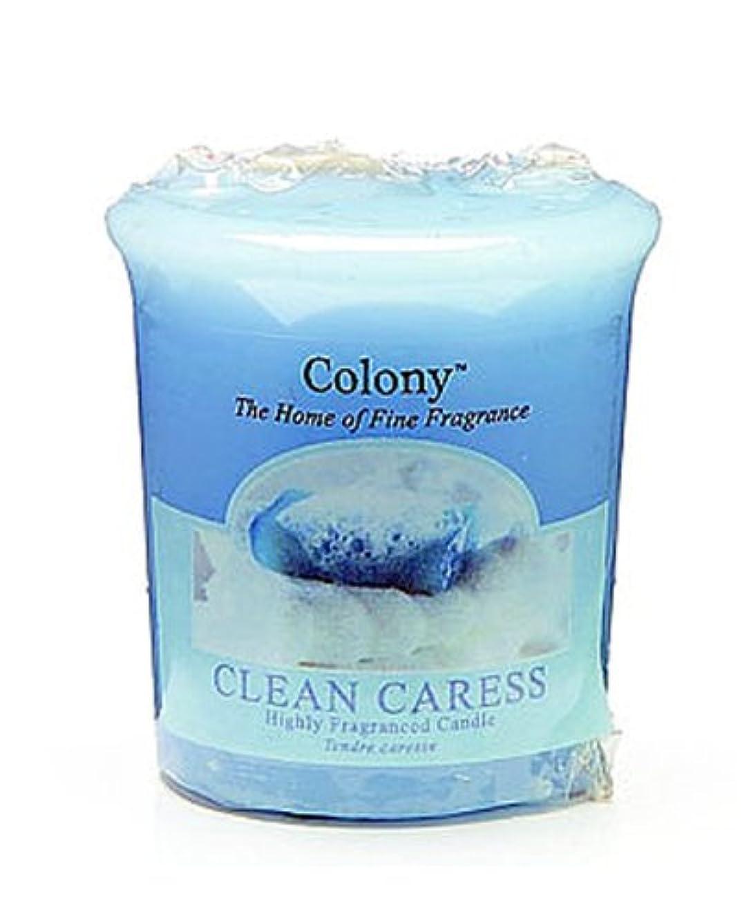 ポンプクラス速度Colony HomeScents Series センターキャンドル クリーンカレス CNCH0571