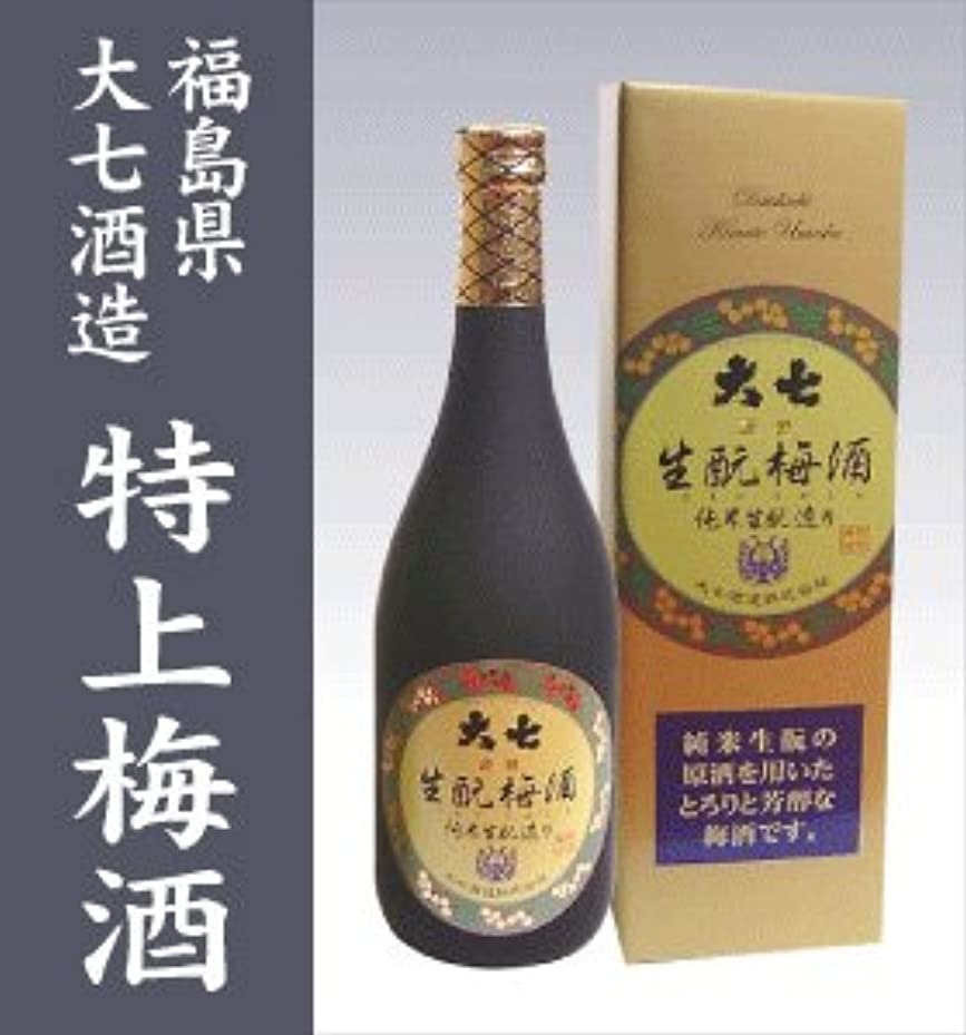 勝利した船上カビ大七酒造 生もと梅酒 純米キモト原酒仕込み梅酒 720ml箱入り