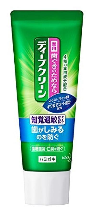 ディープクリーン 薬用ハミガキ 知覚過敏症状タイプ 60g [医薬部外品] Japan
