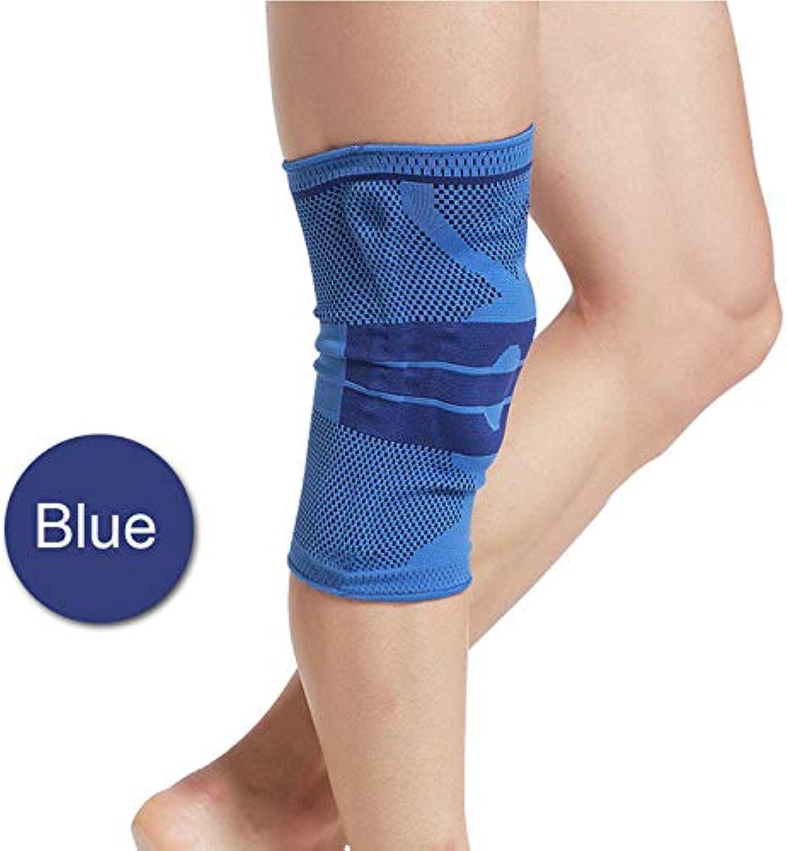 Elastic Knee Support Adjustable Patella Knee Pad Kneecap Sports Basketball Ridding Gym Safety Kneeling Predector Knee Brace,blueee,S