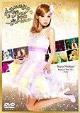 Kanayan Tour 2012 ~Arena~[DVD]