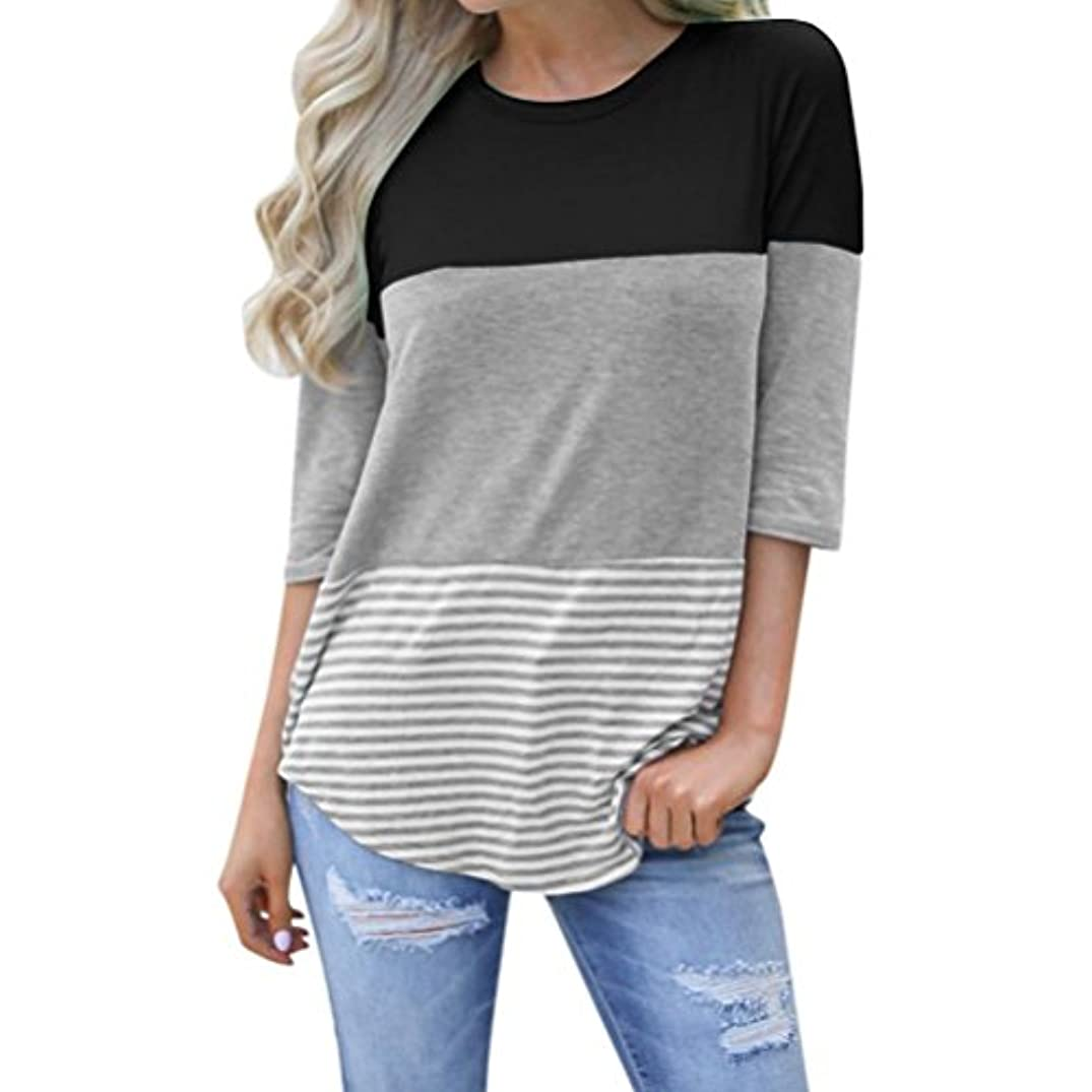 Casual Blouse for Women, Three Quarter Sleeve Shirts Loose Striped Patchwork Lace O Neck Tops (Black, L)