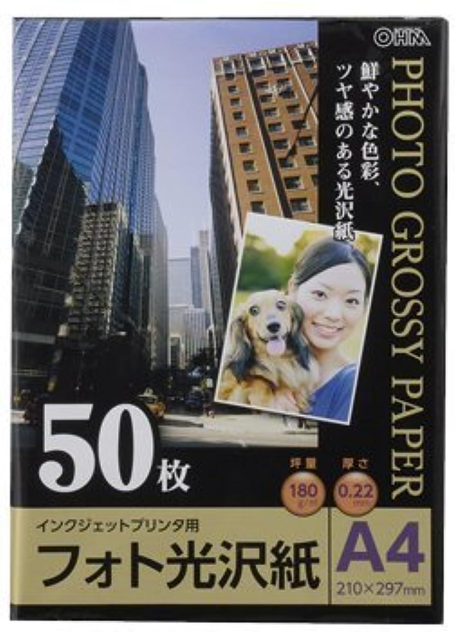 未使用雄弁足音フォト光沢紙 A4版 50枚入り PA-PHG-A4/50