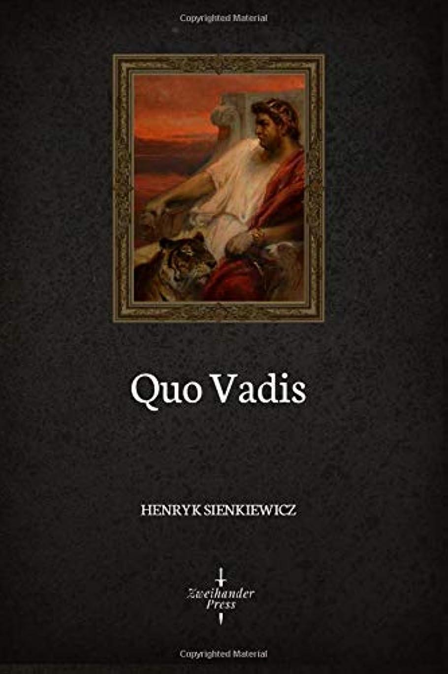 田舎六葉巻Quo Vadis (Illustrated)