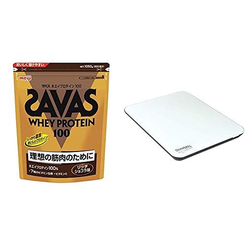 ザバス(SAVAS) ホエイプロテイン100+ビタミン リッチショコラ味 【50回分】 1,050g + Octotas オクトタス Amazon Dash Replenishment 対応 セット