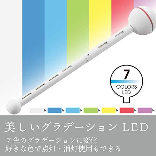 エレコム加湿器超音波式USB給電ペットボトルやコップに入れて使えるコンパクトなスティックタイプ長さ2段階調節7色LED卓上静音エクリアミストホワイトHCE-HU1904UWH