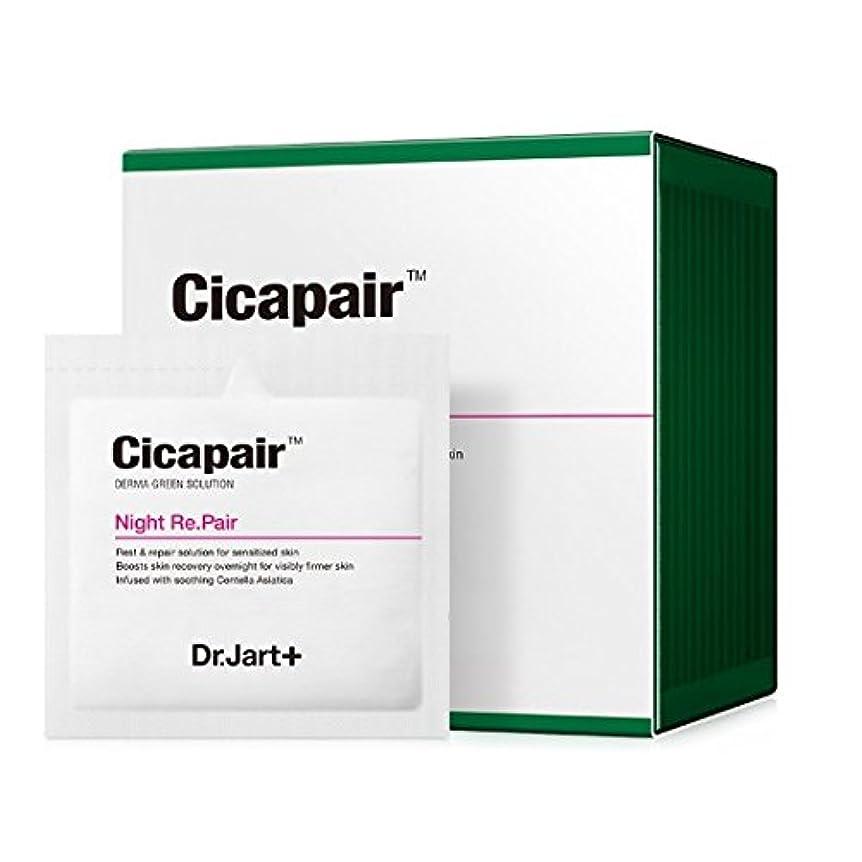 吐き出すミットから[Dr.Jart+] Cicapair Night Re.Pair Cream 3ml X 30pcs ドクタージャルトシカペアナイトリペアークリーム [並行輸入品]