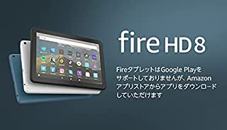 Fire HD 8 タブレット ブラック  32GB + Kindle Unlimited