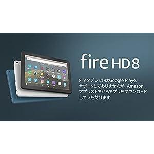 Fire HD 8 タブレット ブラック (8インチHDディスプレイ) 32GB + Kindle Unlimited(3か月分。以降自動更新)